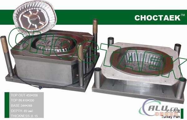 aluminium foil roasting turkey pan mould