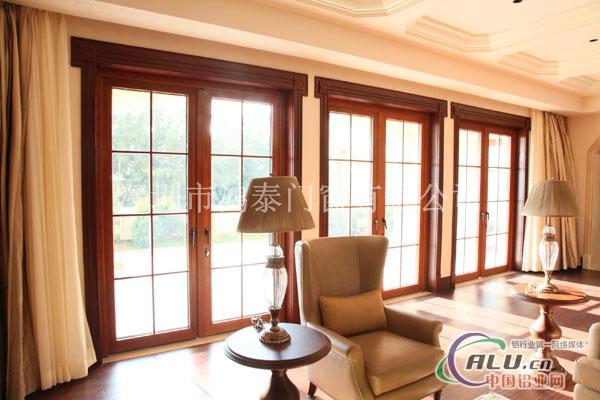 2点光色红樱桃木纹,红木木纹,金橡木木纹) 规格:● 55mm外框结构宽度