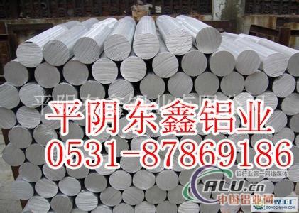 专业生产6063铝棒
