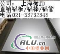 A5114铝棒(优惠10啊)