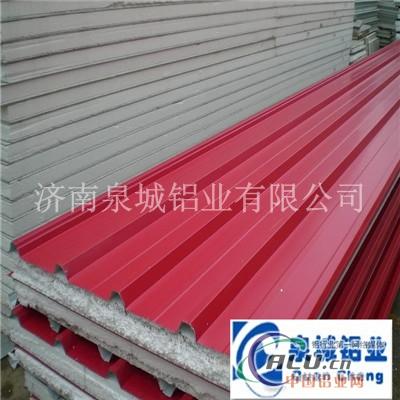 750型彩色波纹铝板750型铝压型瓦
