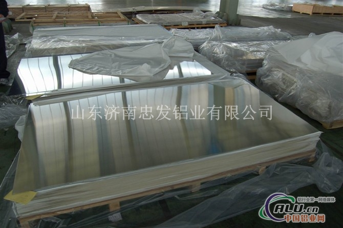 供应7075铝板,超厚7050铝合金板