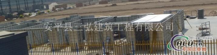 建筑铝模板厂