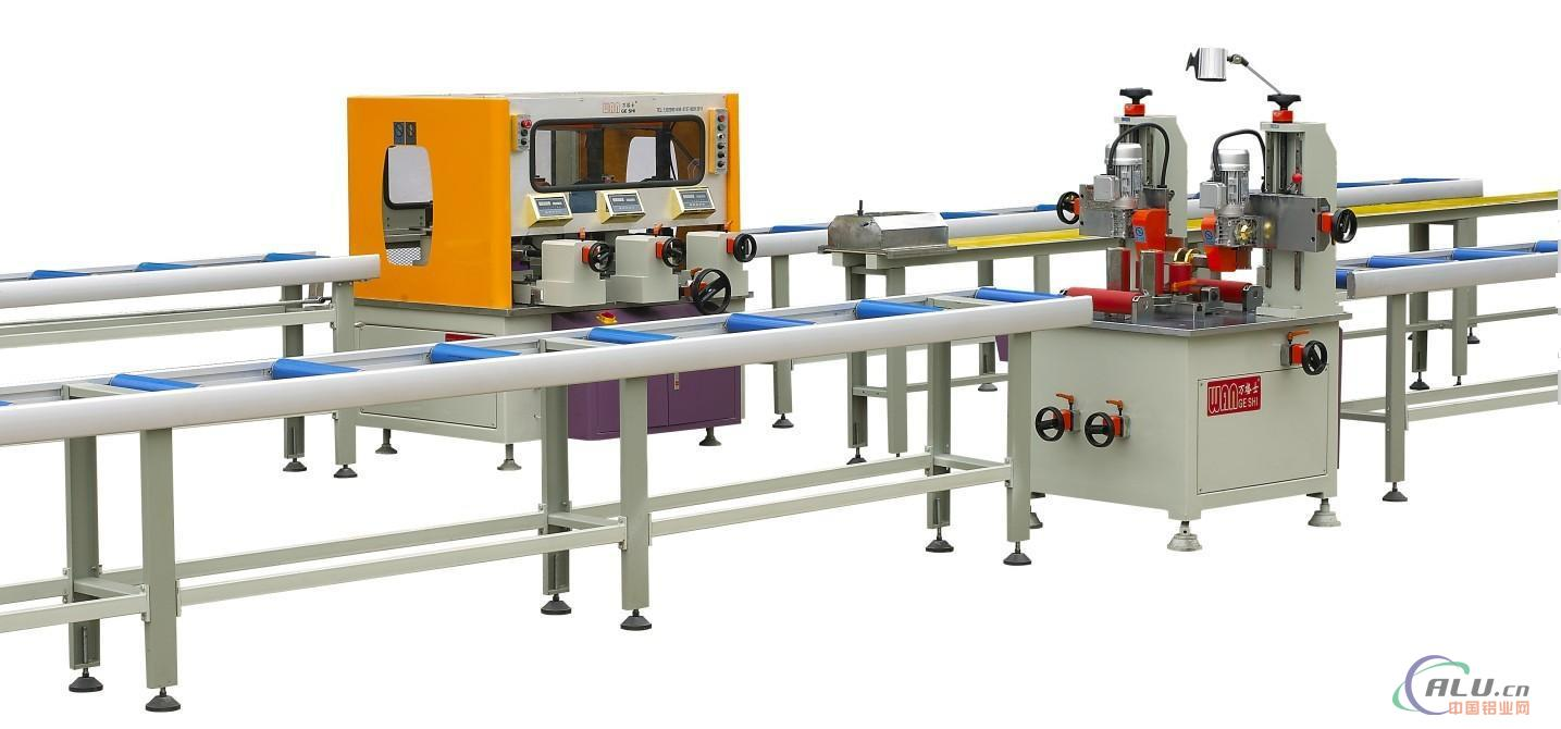 Heat insulated thermal break machine for aluminum