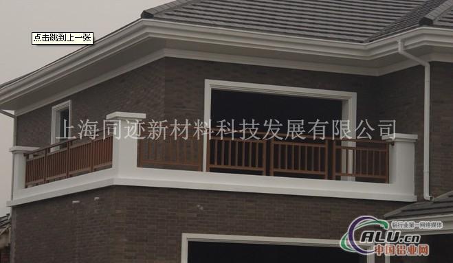室外阳台护栏阳台栏杆