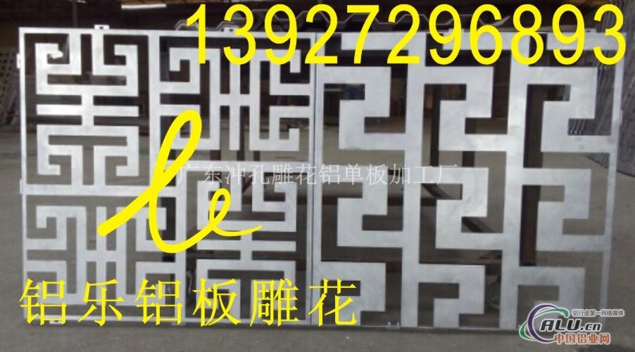 铝单板镂空雕花外墙铝板镂空