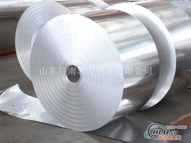 专业生产80113004亲水箔空调箔.