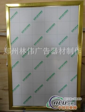金色可以开启的边框-铝合金型材-中国铝业网