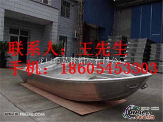 6082铝合金钓鱼船厂家