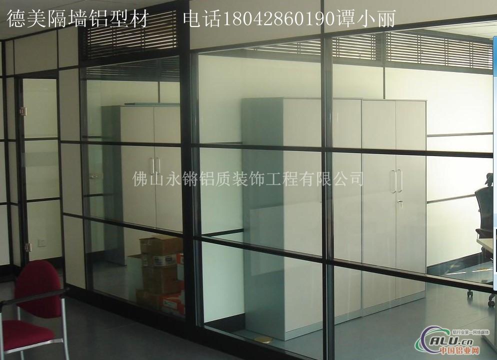 室内玻璃隔断