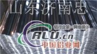 压型瓦楞铝板生产,腹膜瓦楞铝板.