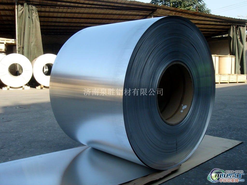 0.8mm毫米厚保温铝板皮价格