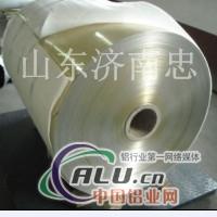 忠发铝业.3003防潮防水铝箔袋.
