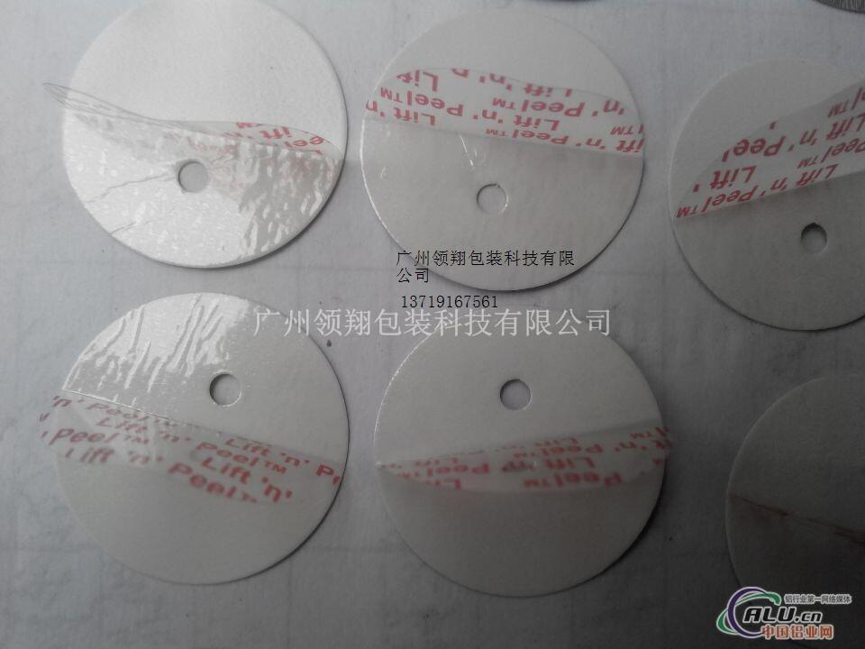 进口PET复合铝箔半拉易撕带印刷