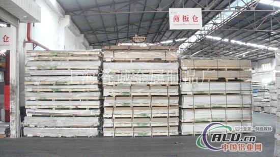 lc4铝板_厂家LC4T4铝板热处理、价格优_热处理-上海誉诚金属制品厂