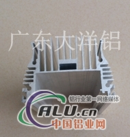 led灯铝型材价格成批出售采购图片