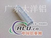 广东大洋 工业型材