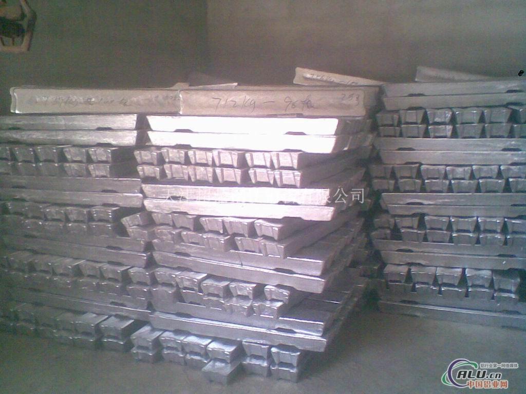 铝锭一块多重啊?铝锭生产厂家
