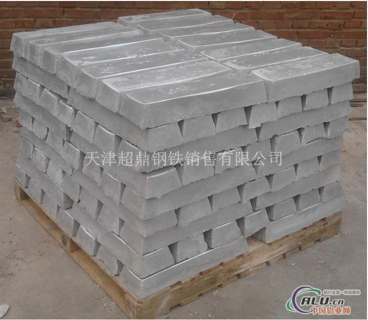 天津铝锭铝锭价格铝锭厂家