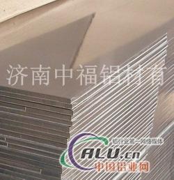 铝板 合金铝板  花纹铝板
