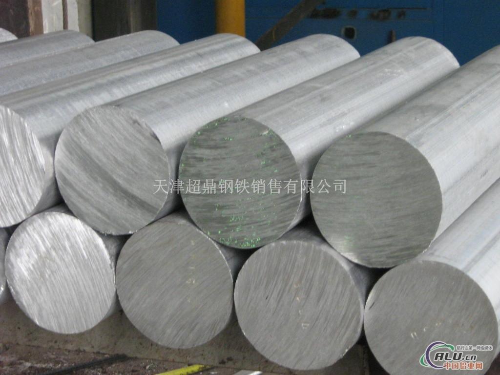 进口铝棒7075进口铝棒铝棒规格