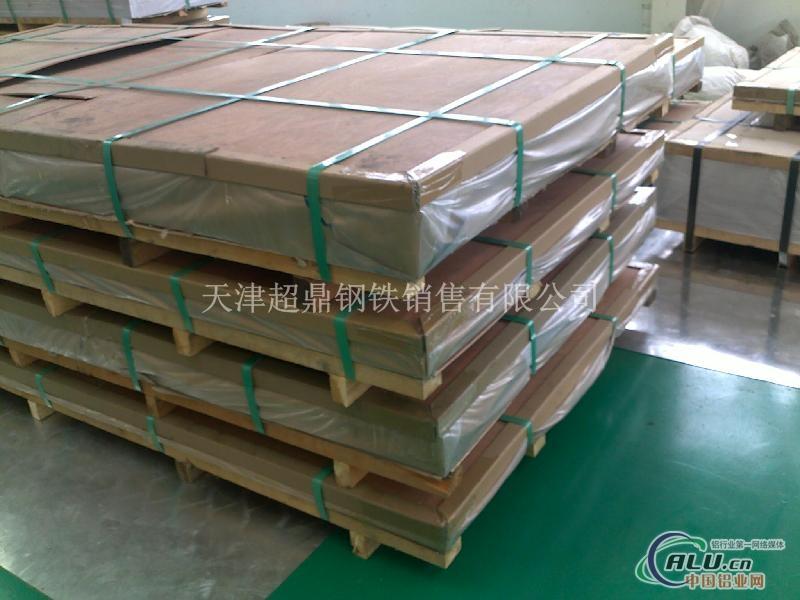 氧化铝板氧化黑色铝板贴膜铝板