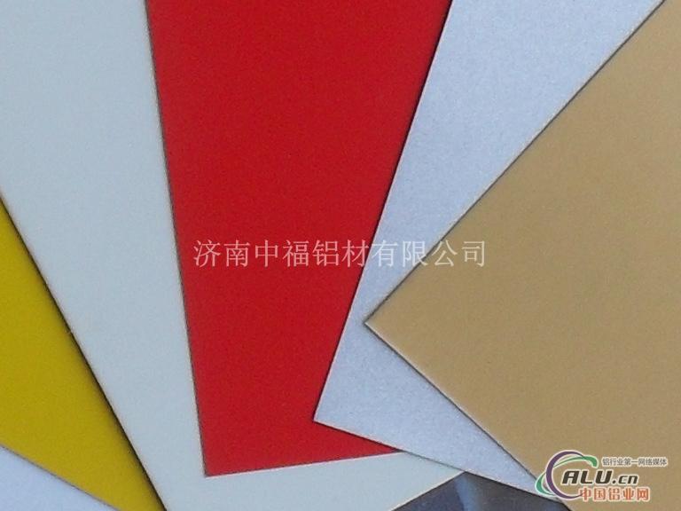 装饰铝卷、彩涂铝卷、彩色铝卷