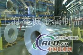 厂家直销320G镜面铝板 反射率86