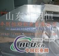 宽厚合金铝板,超厚超宽合金铝板,模具合金铝板,5052合金铝板平阴恒顺铝业有限公司