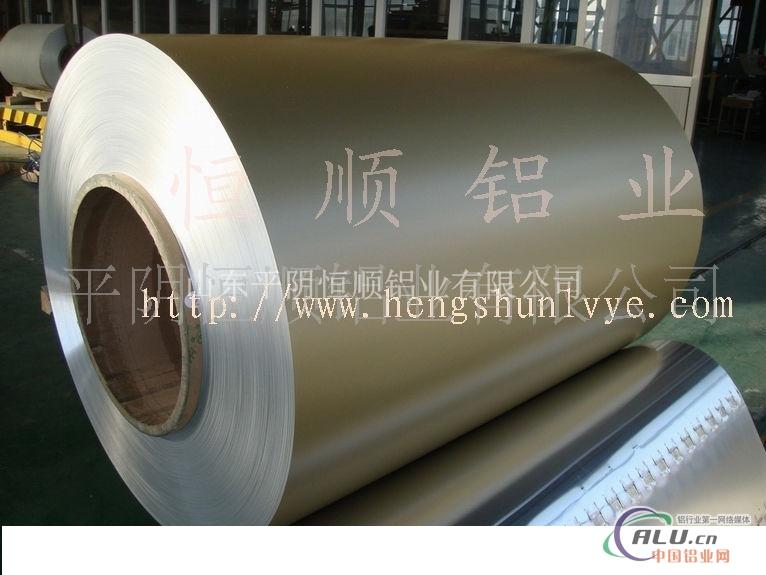 彩涂铝卷,彩涂合金铝卷,氟碳彩涂铝卷生产涂层铝卷