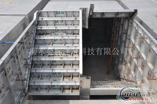建筑铝模板价格,铝合金模板厂家