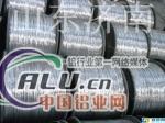 专业生产电工用铝杆φ9.5.