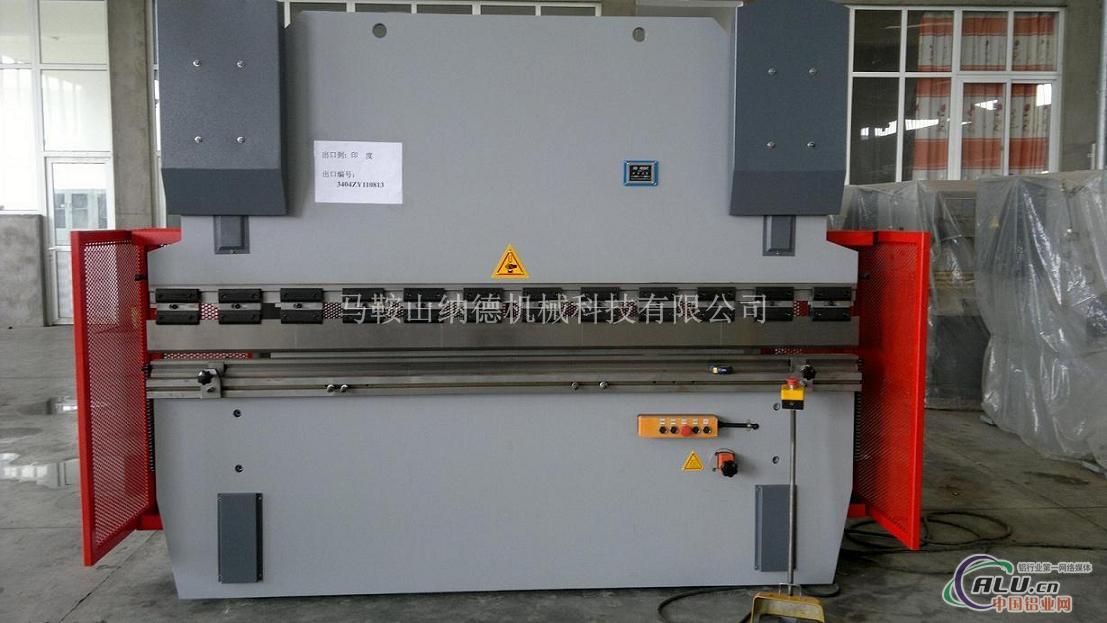 本机器采用液压电气控制,滑块行程可任意调节,并具有点动,半自动,自图片