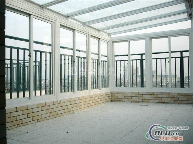 楼顶玻璃铝框阳光房效果图