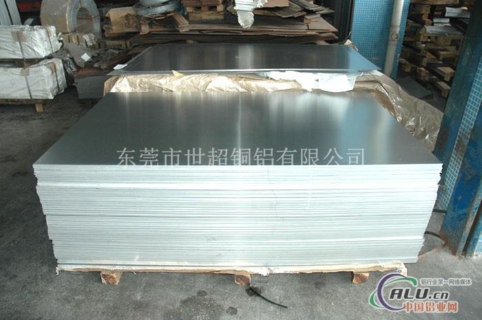 化工产品3003铝板 3003H24铝板