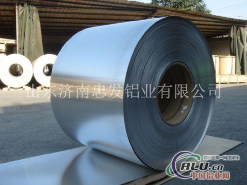 供应保温铝带专业生产中国铝业网