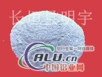 长垣明宇铝业金属铝粉