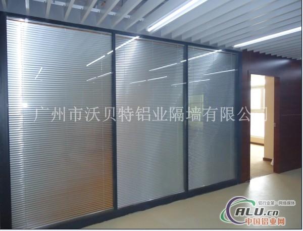 厂家优惠直销百叶玻璃隔墙