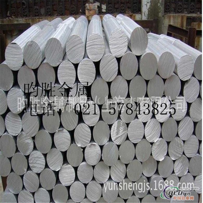 铝合金5052    5052铝板当天价格
