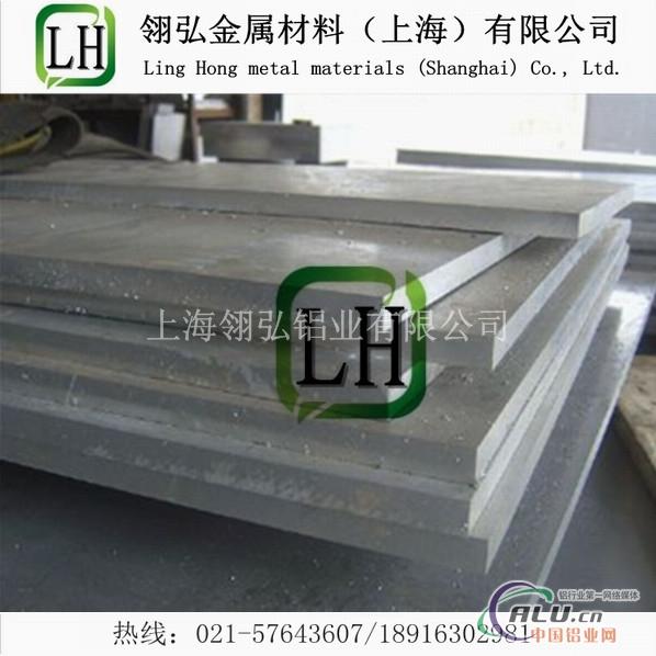 2010铝板加工 2010机械模具加工