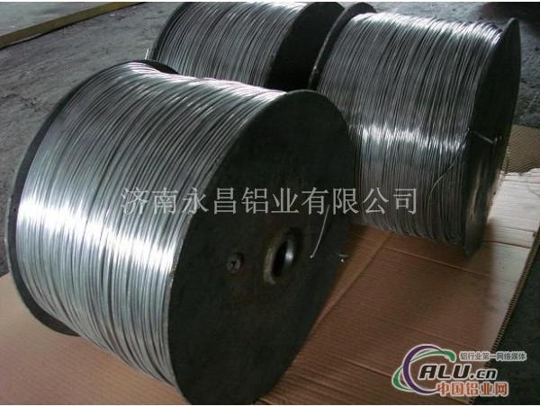 济南永昌供应纯铝线