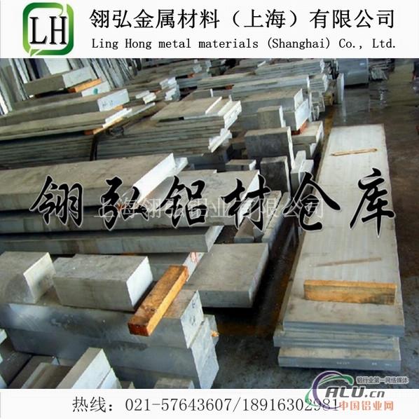 2080铝板价格 厂家2080硬铝材料