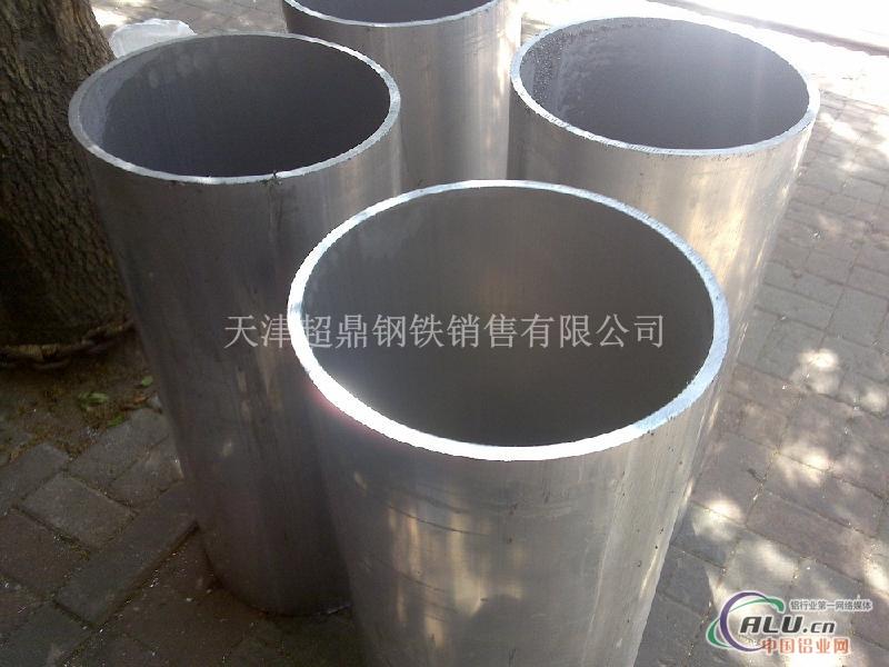 厂家现货销售铝管 6061铝管 切割零售 量大从优铝管价格