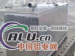 铝合金水箱