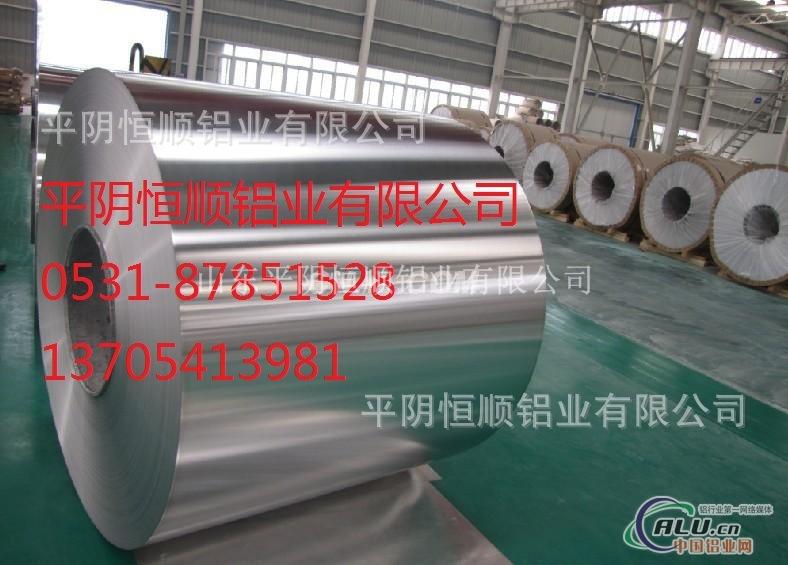 合金铝卷,管道保温合金铝卷,防锈合金铝卷,合金铝卷生产,3003合金铝卷,3A21合金铝卷