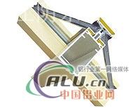 供应明框门窗幕墙铝型材