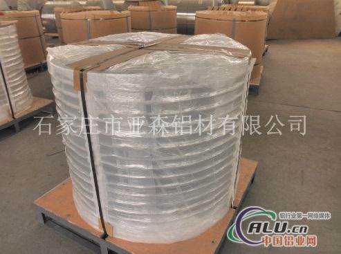 供应3014汽车水箱箔冷凝器专用