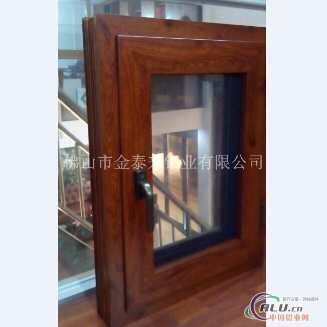 窗纱一体门窗、别墅门窗