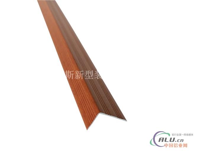 木地板配件 收边条