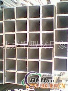 铝型材铝合金型材